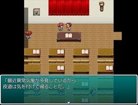キララと終末の塔 Game Screen Shot2