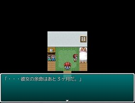 キララと終末の塔 Game Screen Shot3