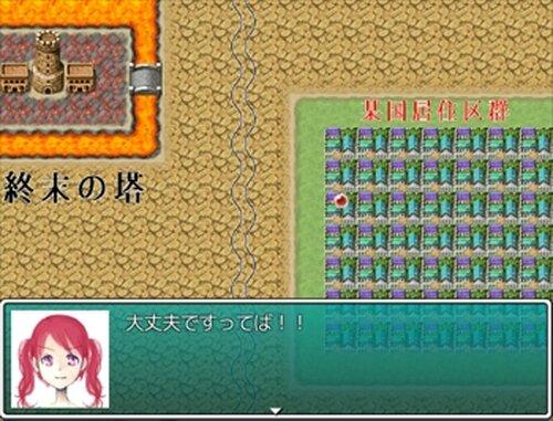 キララと終末の塔 Game Screen Shots
