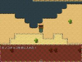 チョコレート強奪戦 Game Screen Shot2