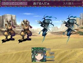 チョコレート強奪戦 Game Screen Shot3