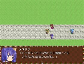 チョコレート強奪戦 Game Screen Shot4