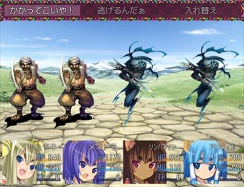 チョコレート強奪戦 Game Screen Shots