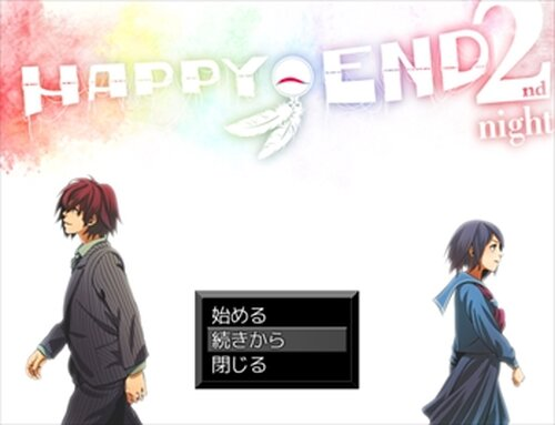 HAPPYEND. Game Screen Shot2