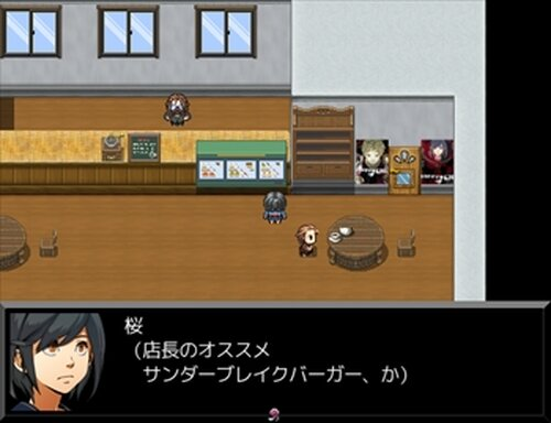 HAPPYEND. Game Screen Shot5