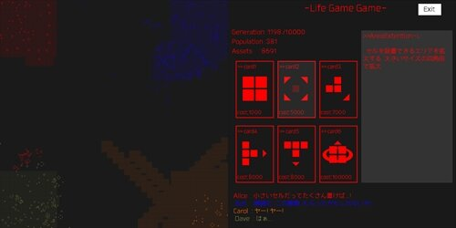 LifeGameGame Game Screen Shot