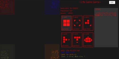 LifeGameGame Game Screen Shot3