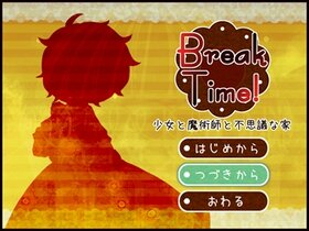 BreakTime!  -少女と魔術師と不思議な家- Game Screen Shot2