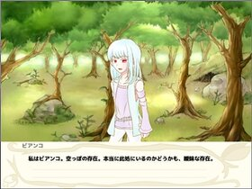 Vianco -ビアンコ- Game Screen Shot2