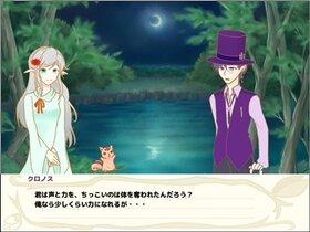 Vianco -ビアンコ- Game Screen Shot3