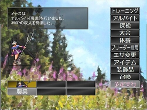 SummonStar Ver.Ⅱ Game Screen Shot3
