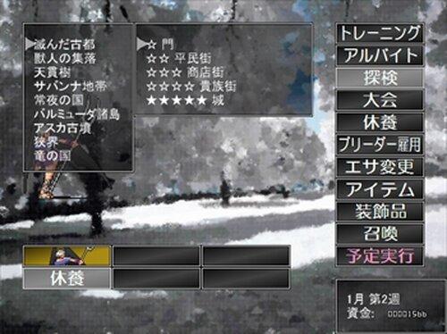 SummonStar Ver.Ⅱ Game Screen Shot4