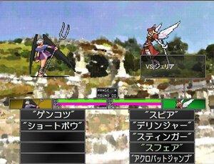 SummonStar Ver.Ⅱ Screenshot