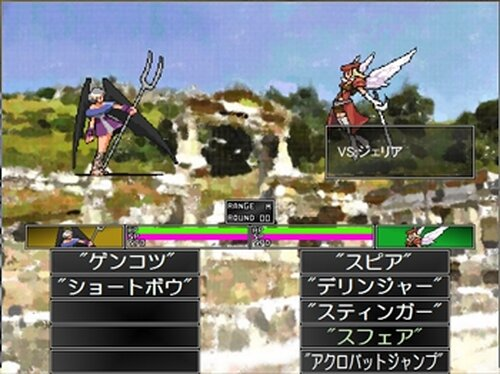SummonStar Ver.Ⅱ Game Screen Shots