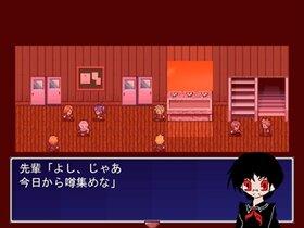 受胎感染 Game Screen Shot2