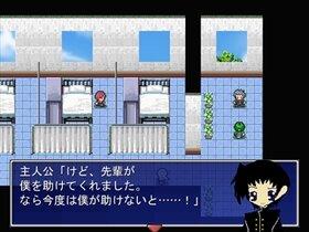 受胎感染 Game Screen Shot4