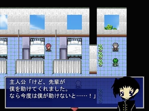 受胎感染 Game Screen Shot4