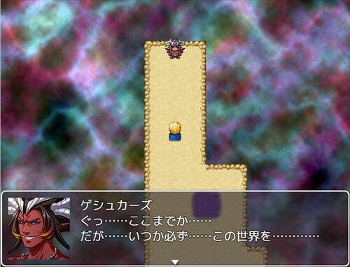 伝承回帰の精霊解放-スピリットチェンジ- Game Screen Shot1