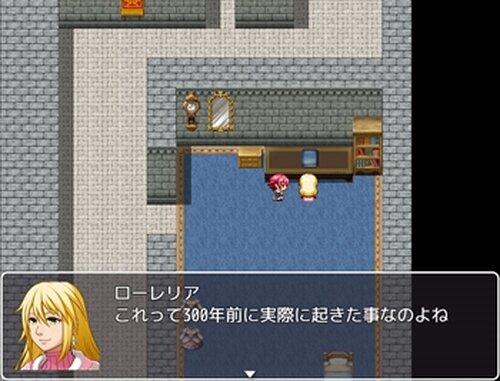 伝承回帰の精霊解放-スピリットチェンジ- Game Screen Shot2