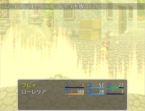 伝承回帰の精霊解放-スピリットチェンジ- Game Screen Shot4