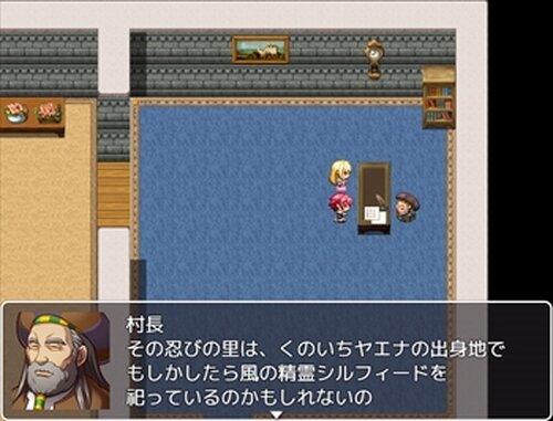 伝承回帰の精霊解放-スピリットチェンジ- Game Screen Shot5