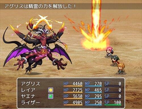 伝承回帰の精霊解放-スピリットチェンジ- Game Screen Shots