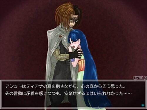 Force Gate ~絆~ Game Screen Shots