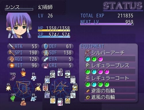 紫剱-T.D.F.A- ~三界の塔脱出編~ Game Screen Shot1