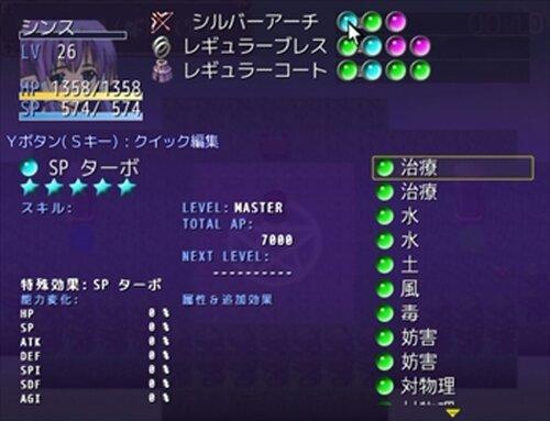 紫剱-T.D.F.A- ~三界の塔脱出編~ Game Screen Shot3