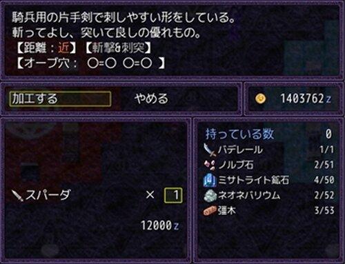紫剱-T.D.F.A- ~三界の塔脱出編~ Game Screen Shot4