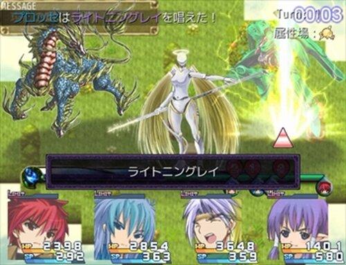 紫剱-T.D.F.A- ~三界の塔脱出編~ Game Screen Shots