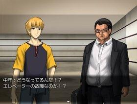 深界―シンカイ― Game Screen Shot2