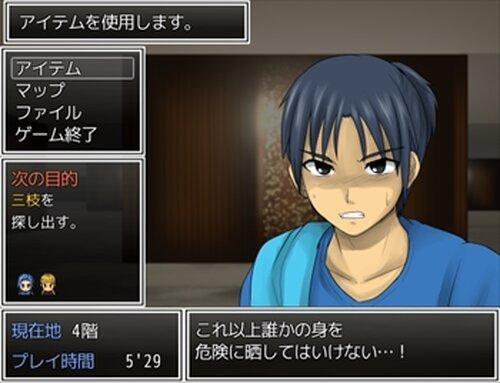 深界―シンカイ― Game Screen Shot3