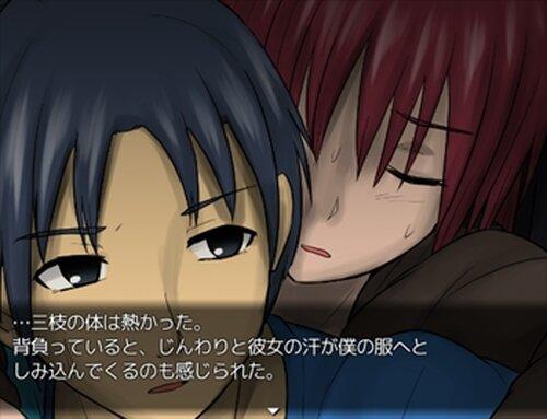 深界―シンカイ― Game Screen Shot4