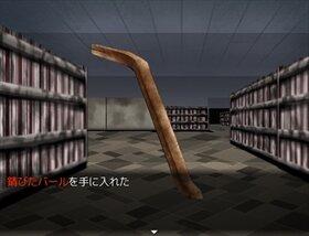 深界―シンカイ― Game Screen Shot5