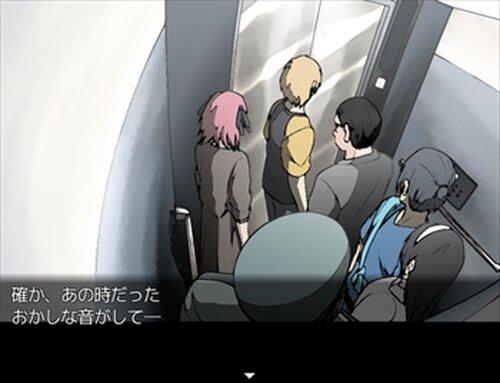 深界―シンカイ― Game Screen Shots