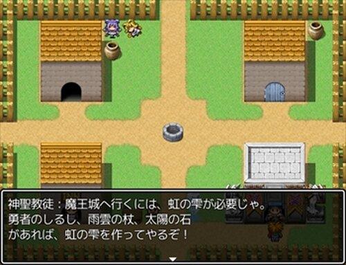 チョコをかけた死闘 Game Screen Shot2