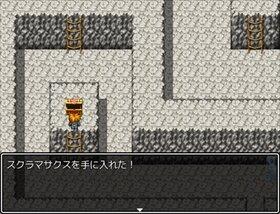 チョコをかけた死闘 Game Screen Shot4