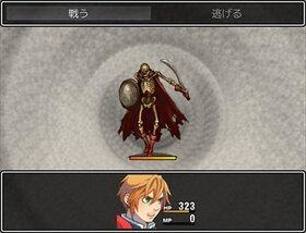 チョコをかけた死闘 Game Screen Shot5