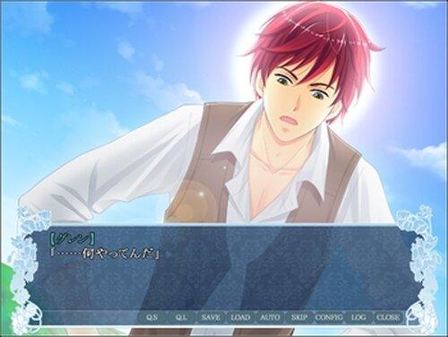 恋をおしえて Game Screen Shot2