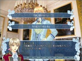 恋をおしえて Game Screen Shot3