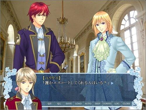 恋をおしえて Game Screen Shot4