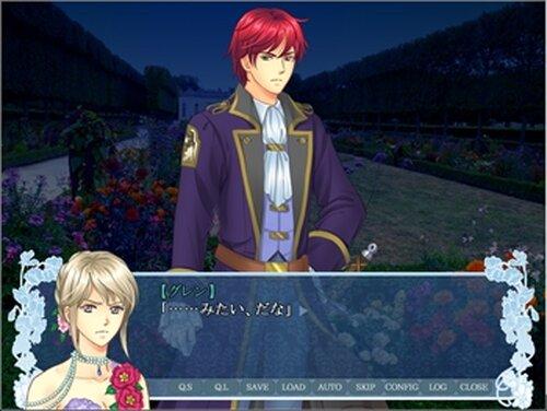 恋をおしえて Game Screen Shot5