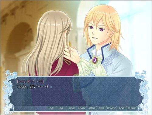 恋をおしえて Game Screen Shots
