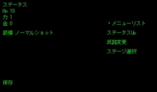 ミニシューティング2 Game Screen Shot2