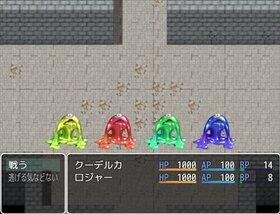 Relic core Game Screen Shot2
