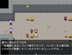Relic core Game Screen Shot3