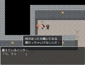 Relic core Game Screen Shot4