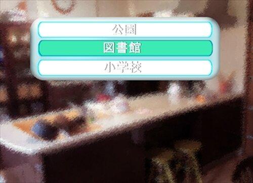 君想ふ故に我あり(大九州合同祭3 新体験版) Game Screen Shot4