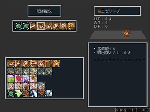 クロスフォートレス Game Screen Shot2
